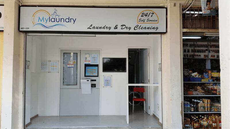 24 Hours Self Service Laundry Shop For Sales