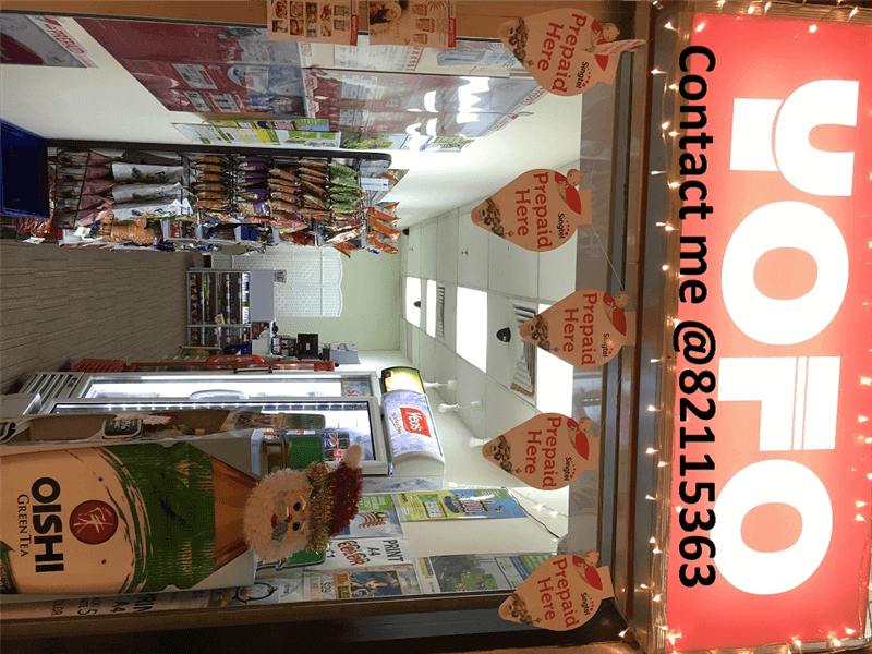Convenience Shop For Rent -- City Centre Cheap Rental Fee - No Takeover Fee