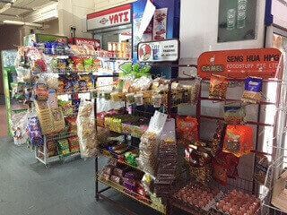 Jurong West HDB Minimart Business For Take Over.