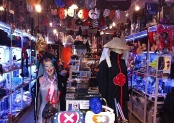 Costumes Rental And Party Items Shop