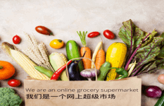 Profitable Online Grocery Supermarket For Sale