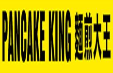 Pancake King Franchise Opportunities