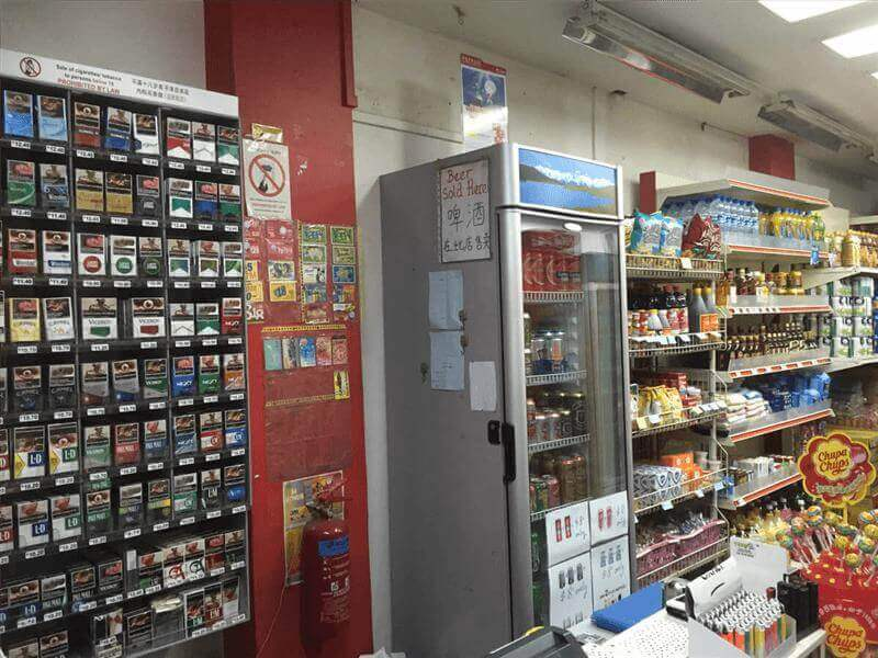 Updated! Price lowered! Profitable Convenience Shop @ Holland Drive For Takeover @15k
