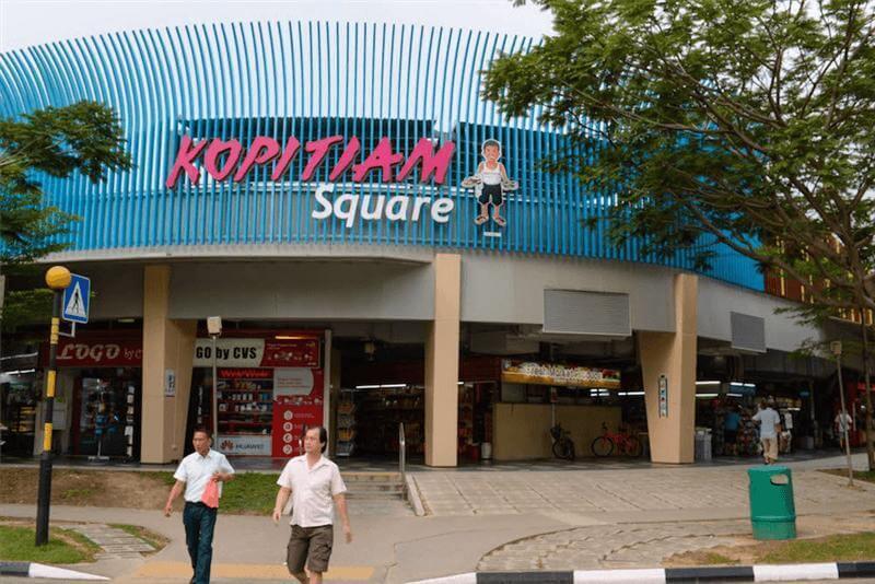F&B Stall At Sengkang Square For Takeover