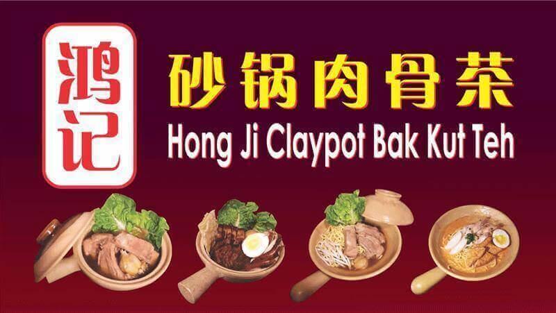 Established Bak Kut Teh Stall