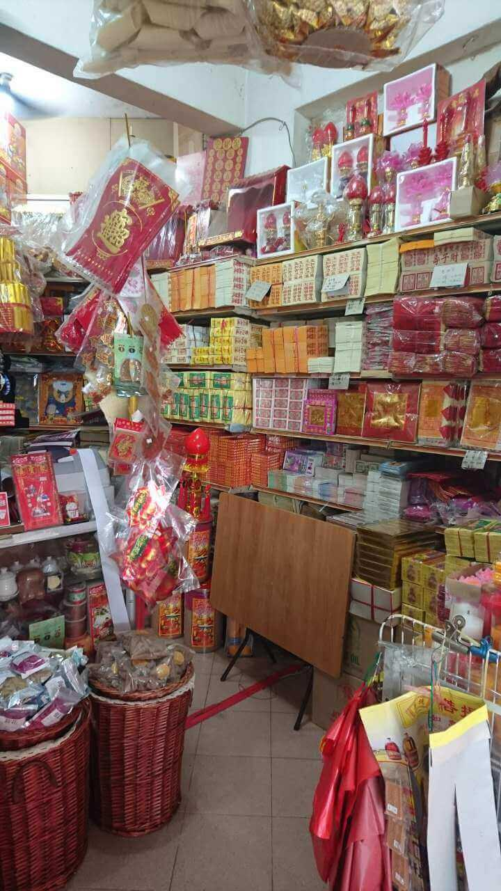 Chinese Tradiational Ceremonial Product Trading Shop For Sale