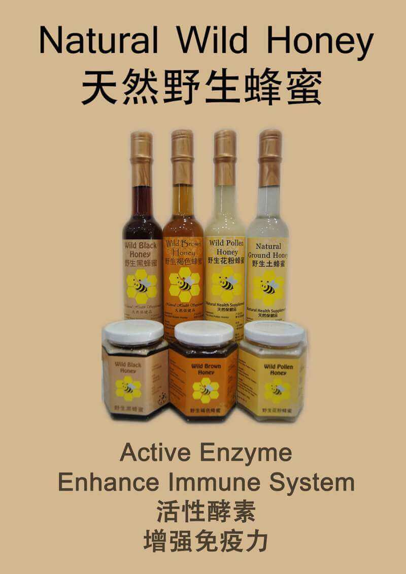 Natural Health Supplement For Takeover