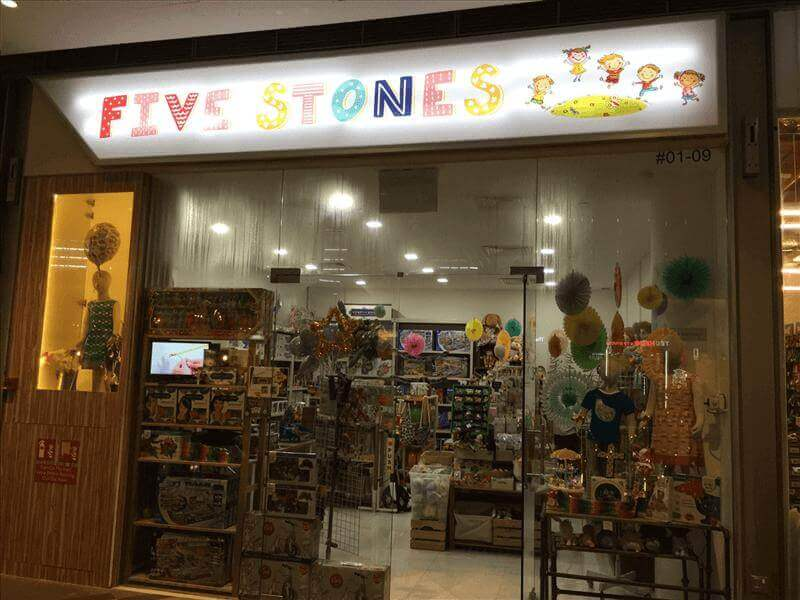 Children's Toy And Apparel Businesss