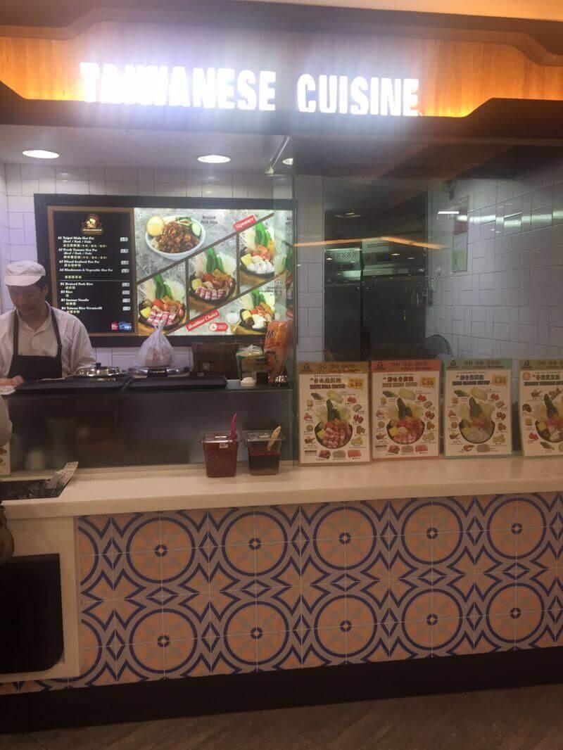 Plaza Singapura Kopitiam Food Stall For Takeover