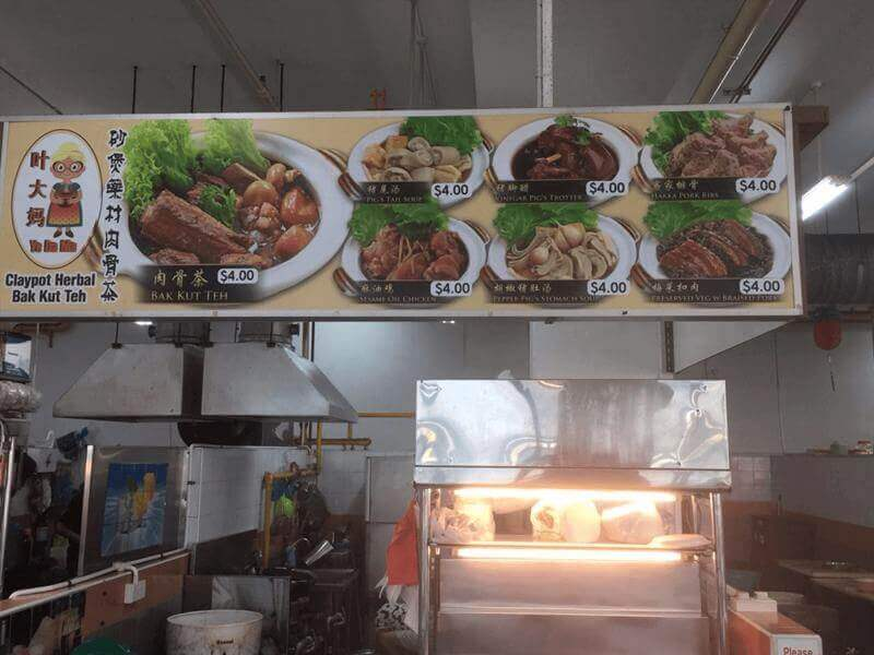 Toh Guan Centre Food Stall For Takeover
