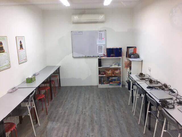 Enrichment Centre Premise For Takeover
