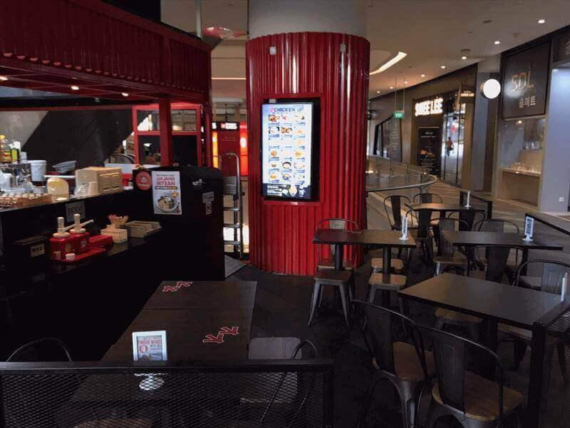 Korean Fast Food Takeover