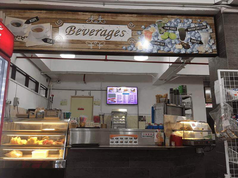 Factory Canteen 2100Sf With Big Terrace S$2.85Psf 90083036