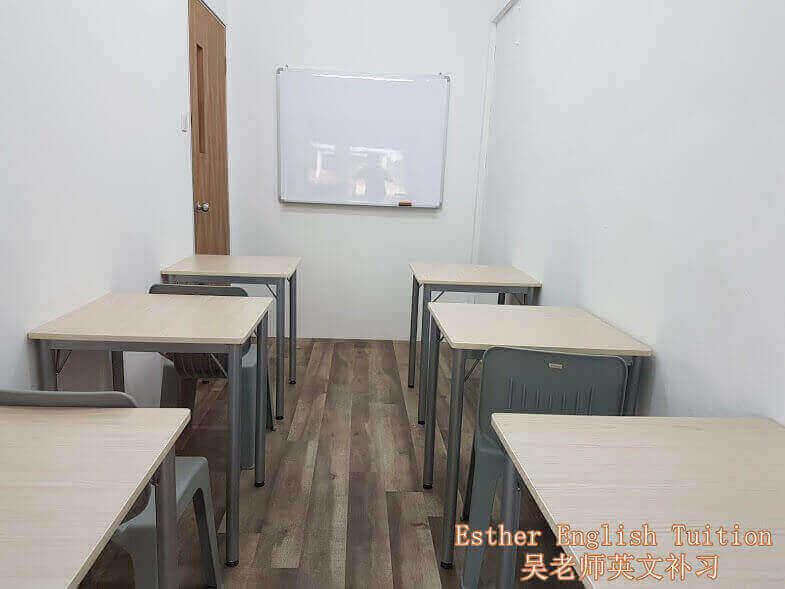 Maid Agency &Tuition Centre & Clinics