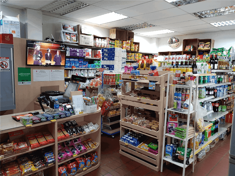 Condo Minimart In Yio Chu Kang For Takeover