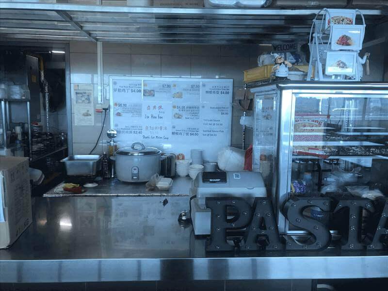 Profitable Food Stall For Sales @ Changi Cargo