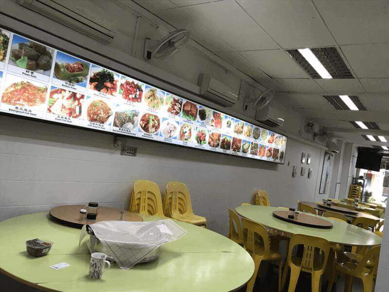 Chinese Restaurant At Macpherson Road For Take Over! Good Frontage!