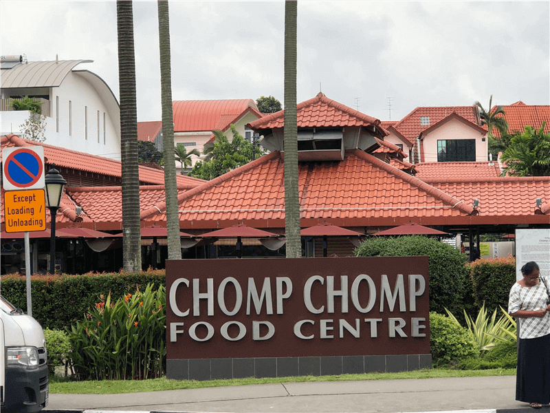 Serangoon Gardens @ Chomp Chomp, Established Western Food Theme For Take Over. ( High Traffic)