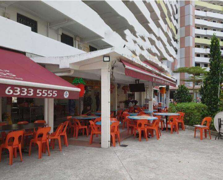 Spacious Coffeeshop For Rent Near To Redhill MRT