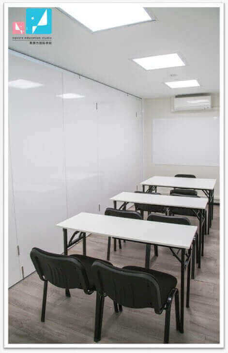 Tuition Centre For Take Over