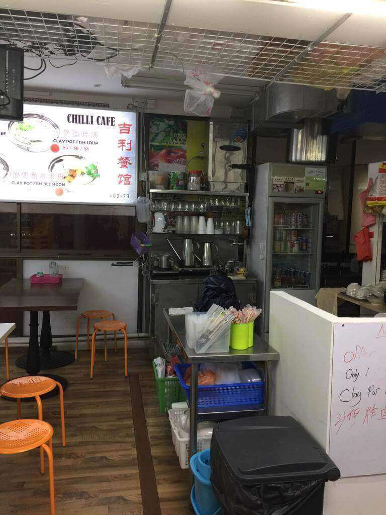 Food Shop in City Plaza