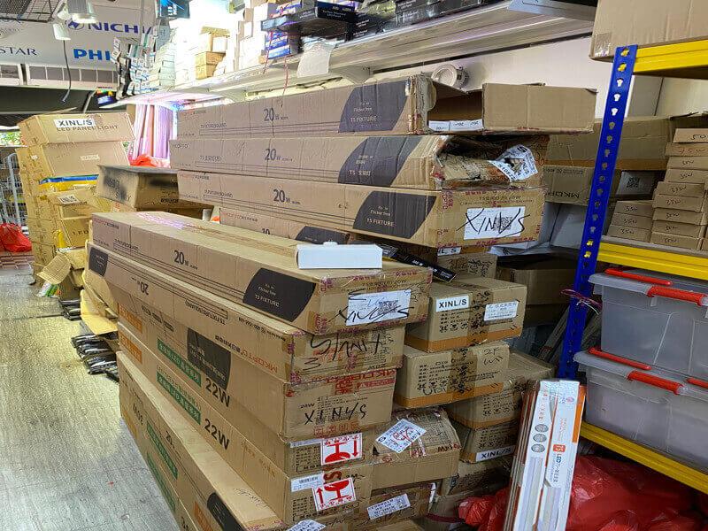 LED lighting Retail and wholesaler