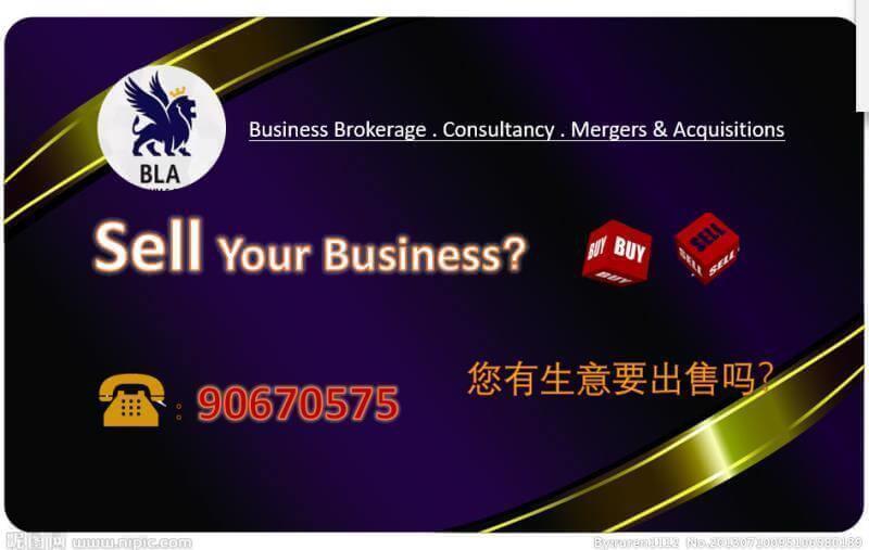 Profitable Logistics Courier Services Co For Sale ! Call 90670575  $$$$