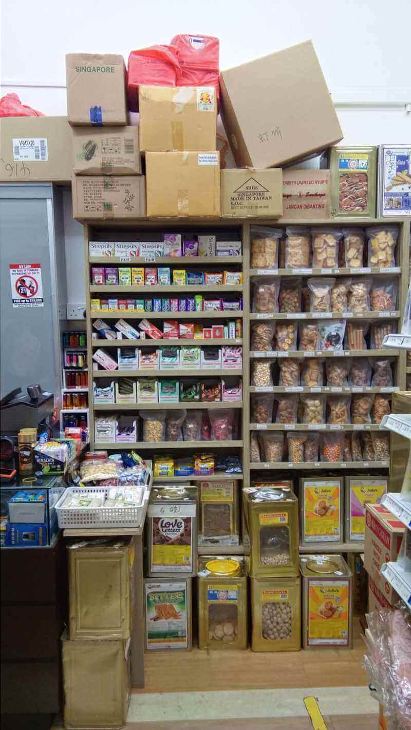Biscuit/Minimart Store For Takeover