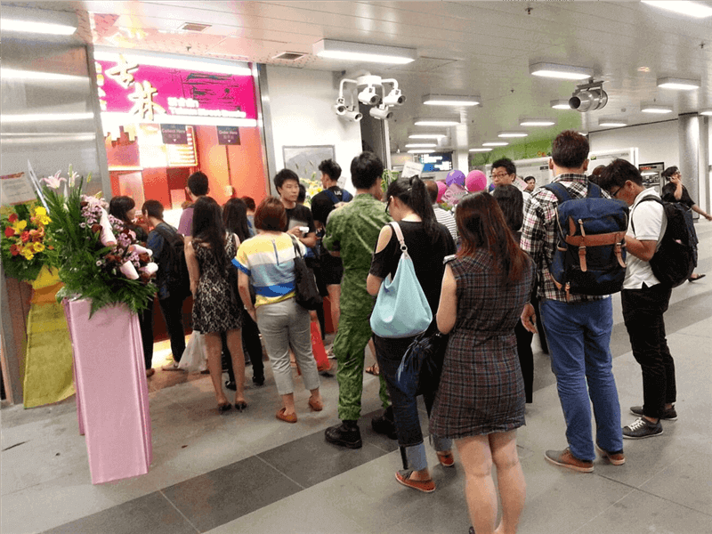 A Successful/Established Taiwan Snacks Business For Sale At Woodlands Mrt Station