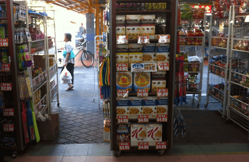 Mini Mart@Bedok for Sale Urgently