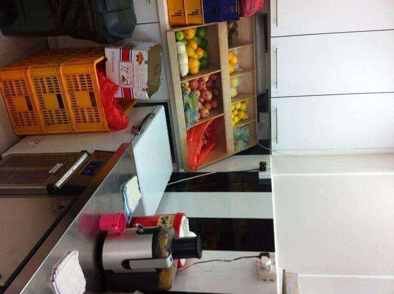 Fruit Juice Business For Sale