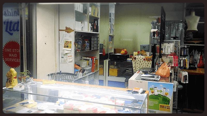 Handphone Shop To Take Over