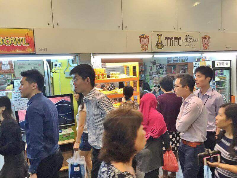 International Plaza - Cafe Kiosk For Take Over
