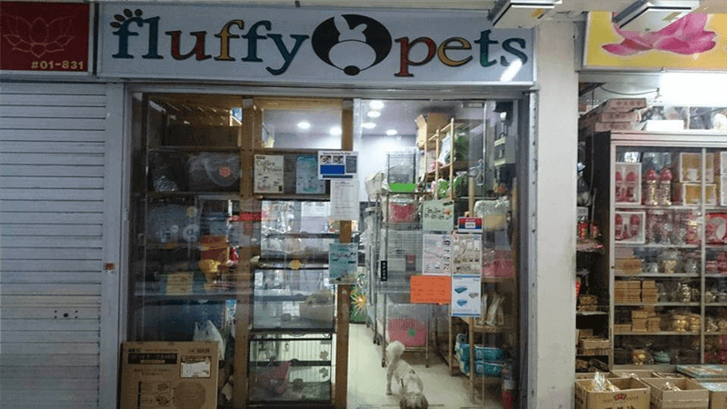 Pet Shop For Takeover.