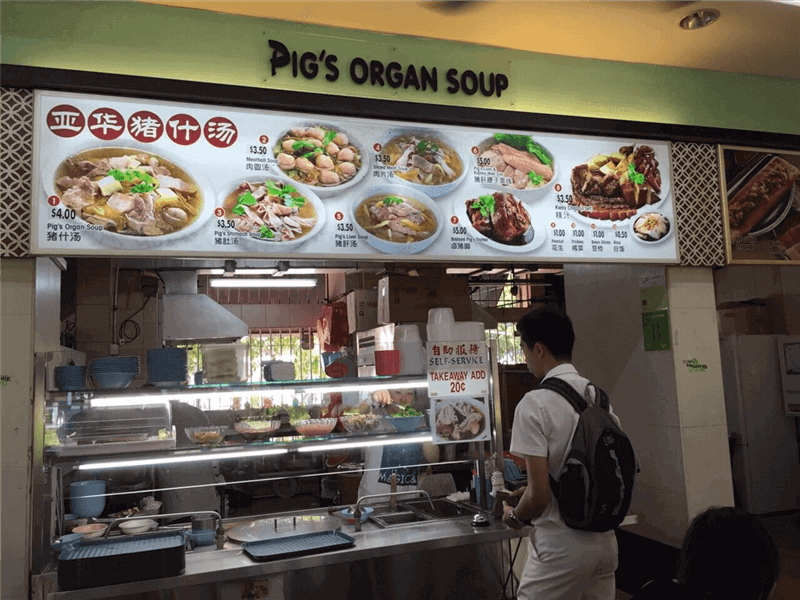 Profitable Jurong West Pig Organ Soup For Takeover!!!!