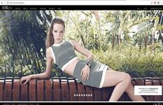 Selling Below Cost Established Fashion Online / E-Boutique Business
