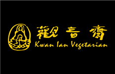 Be Your Own Boss - Operate A Stall Using The Established Kwan Inn Vegetarian Brand!