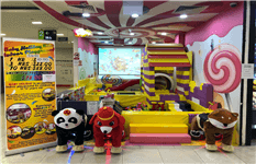 Kids Indoor Playground For Takeover