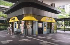 Japanese Conveyor Sushi And Resturant Business Takeover Profitable