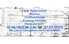 F&B + KTV Approved Premise For Rent
