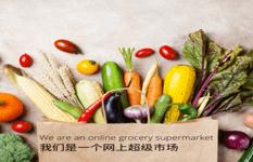 Profitable Online Grocery Supermarket For Sale