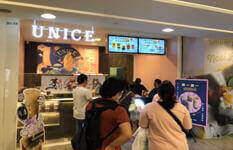3 Year Branding Bubble Tea Outlet On Bukit Panjang Plaza Mall #01-17 Franchise or Take over !