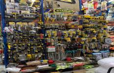 Well Established, Industrial Hardware Supply Business