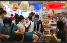 Profitable Minimart/ Provision Shop